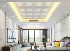 客厅集成吊顶好还是木工吊顶好 客厅集成吊顶的优缺点