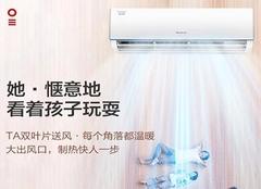 格力空调制冷效果怎么样 格力空调不制冷怎么回事