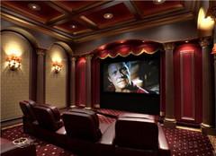 私人影院装修一般多少钱 私人影院装修步骤