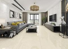 地面瓷砖规格尺寸大全 瓷砖质量好?#23548;?#21035;方法