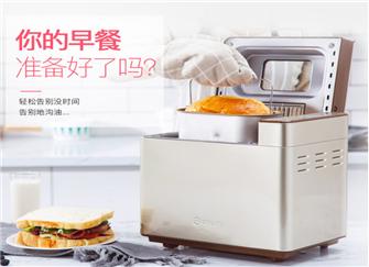 东菱面包机好吗 东菱面包机怎么用
