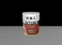 墻面漆多少錢一桶 墻面漆怎么刷
