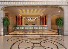 鄭州酒店裝修設計公司排名 鄭州酒店裝修價格