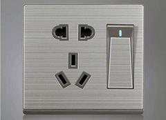 开关插座选购全攻略 开关插座哪个品牌质量好