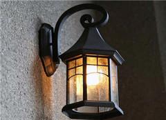 歐式壁燈的尺寸 歐式壁燈怎么安裝
