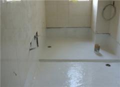 防水卫生间墙面做几遍 卫生间墙面防水材料哪种好