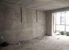 装修打墙费用如何计算 装修打墙要注意事项
