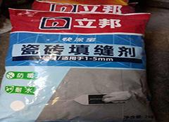 填缝剂使用方法 填缝剂哪个牌子好