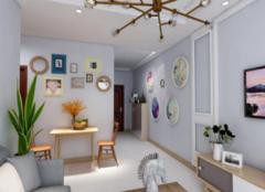 90平新房装修总体费用 90平的房子装修要多久