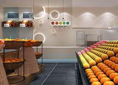 成都水果店裝修公司找哪家 成都水果店裝修設計
