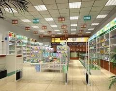 药店装修有什么要求 药店装修费用包括哪些