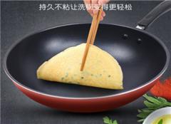 苏泊尔炒锅怎么样 苏泊尔炒锅哪种好