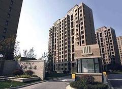 2019上海公租房申请条件 上海公租房价格表