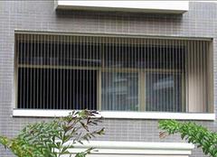 阳台隐形防盗网安全吗 阳台装隐形防盗网还是不锈钢
