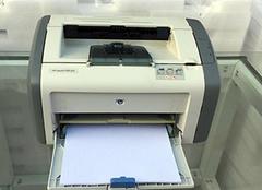 惠普家用打印机哪一款好 家用照片打印机惠普和佳能哪个好