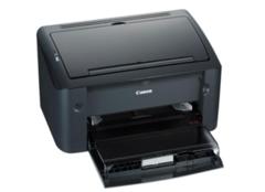 佳能打印机和惠普打印机哪个比较好 佳能打印机推荐哪款