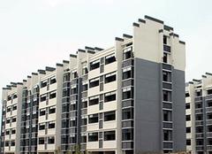 晋城市经济适用房申请 晋城市经济适用房可以买卖吗