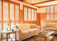 木質百葉窗哪家品牌好 木質百葉窗每平米價格