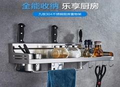 厨房挂件哪个牌子好 厨房挂件怎么布置合理