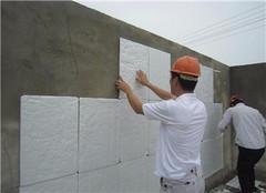 外墙保温怎么做 外墙保温每平米价格