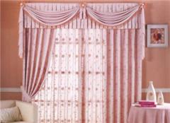 订做窗帘都有哪些费用 订做窗帘的计算方法