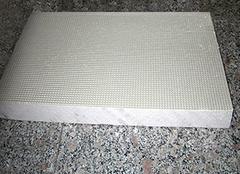 墙体保温材料有哪些 墙体保温材料如?#38382;?#24037;