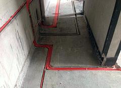 120平米的房子水电改造多少钱 新房装修水电怎么验收