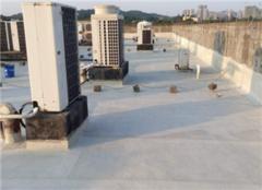 ?屋面防水材料有哪幾種 屋面防水施工報價表