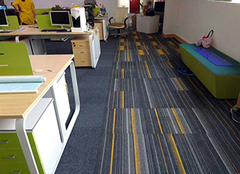 �k∏公室�地毯�r格 �k公室地毯怎麽�x�