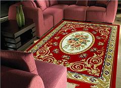 家用地毯哪種材質的好 家用地毯怎么打理