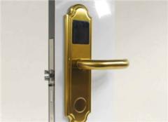 感應鎖鑰匙丟了怎么辦 感應鎖和鑰匙鎖哪種好