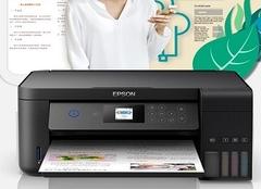 2019学生家用打印机哪款好 佳能和惠普打印机多钱一台