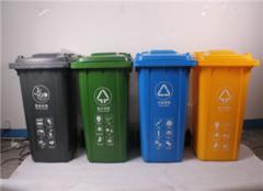 ?垃圾分類分出首飾 垃圾分類是誰提出來的