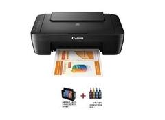 佳能打印機怎么用 佳能打印機脫機怎么辦