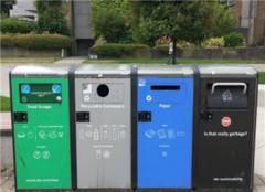 2019年46个垃圾分类重点城市排名 垃圾分类有哪几种