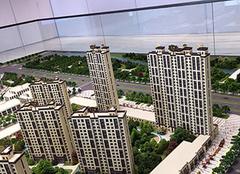 任志强专家谈2019年房价 马云改口说房价上涨是真的吗 未来中国房价的走势预测