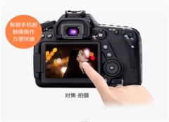 家庭用相机买哪种好 索尼相机照片导出手机