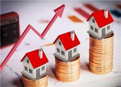 房价以后是上涨还是下跌 未来十年房价涨还是跌,马云说未来十年房价