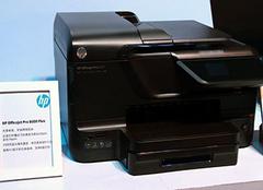 彩色喷墨打印机佳能爱普生惠普哪个好 彩色喷墨打印机什么牌子的好