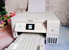 2019彩色喷墨打印机排名 惠普喷墨打印机哪个型号性价比高