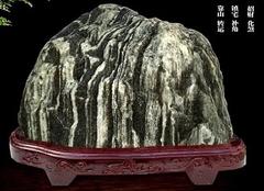 靠山石的摆放技巧 靠山石的寓意是什么