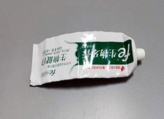 牙膏皮是什麽求�方式垃圾 ��蒂�凫丁┦谗崂�圾