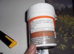 墙面修补膏好用吗 怎么修补墙面裂缝