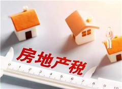 重庆二手房交易税费 重庆二手房交易流程及费用