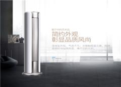 格力空调柜机哪款实用 格力空调柜机怎么清洗过滤网