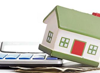 房产证可以贷款吗 房产证贷款能贷多少