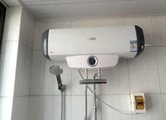 电热水器一般多少钱 电热水器漏水是什么原因