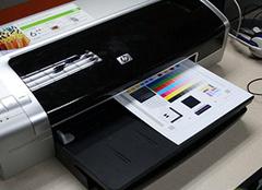惠普家用彩色喷墨一体机 彩色喷墨打印机佳能好还是惠普好