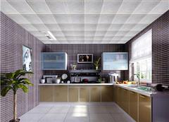 廚房吊頂選什么牌子好 廚房吊頂現在用什么材料好