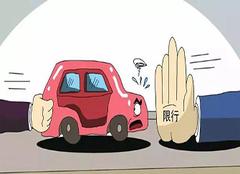 沧州限行时间和范围 外地车在沧州限行规定
